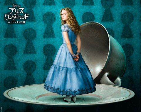 480_Alice.jpg