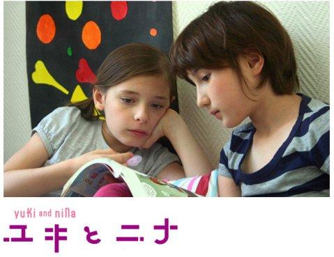 ユキとニナ.jpg
